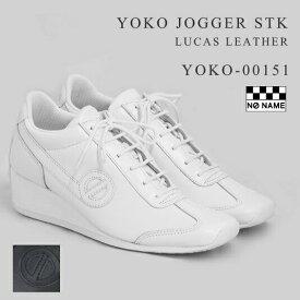 NO NAME(ノーネーム) ヒールスニーカー YOKO-00151 YOKO JOGGER STK 美脚 レザー スニーカー ヒールアップ シューズ レディース 靴 黒 ブラック ホワイト 白【返品送料無料】【あす楽対応】