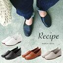 日本製 スリッポン Recipe レシピ 靴 RP-204 本革 レザー ナチュラルシューズ レディース 歩きやすい 痛くない フラッ…