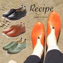 日本製 Vカットスリッポン Recipe レシピ 靴 RP-222 本革 レザー ナチュラルシューズ レディース 歩きやすい 痛くない…