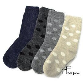 ドット柄 ウール ソックス POIS H FOOTWEAR ポルトガル製 厚手ソックス レディース 靴下 くつ下【あす楽対応】