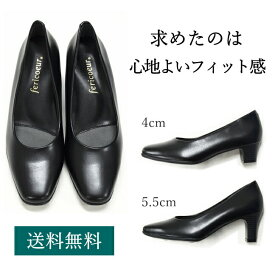 6a497ff280c7e 楽天市場 フォーマル 黒(靴の利用シーン/TPOフォーマル・つま先の形状 ...