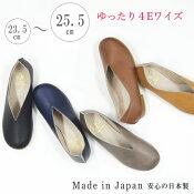 日本製フラットシューズナチュラル〜25.5cm大きいサイズ
