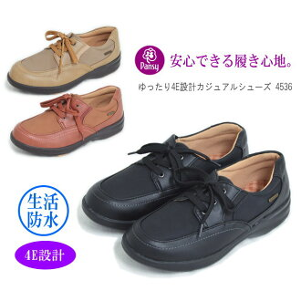 三色堇三色堇休閒鞋雨鞋 4E 寬敞設計 4536 防水鞋越來越水明智 4E/光黑色女式皮鞋