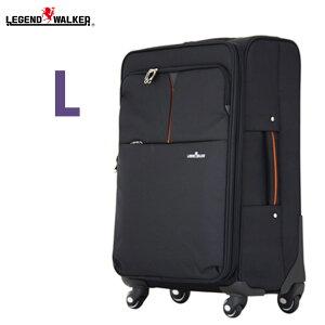 ソフトキャリーバッグ ソフトキャリー キャリーケース スーツケース レジェンドウォーカー 軽量 大型 ソフトケース Legend Walker L サイズ 大きいサイズ 海外旅行 large suitcase 特大 安い 1週間以