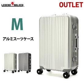 【40%OFF】名入れ無料 アウトレット セール スーツケース キャリーケース キャリーバッグ 安い M サイズ アルミ ボディ フレーム 中型 5日 6日 7日 無料受託手荷物 158cm レジェンドウォーカー LEGEND WALKER B-1000-60