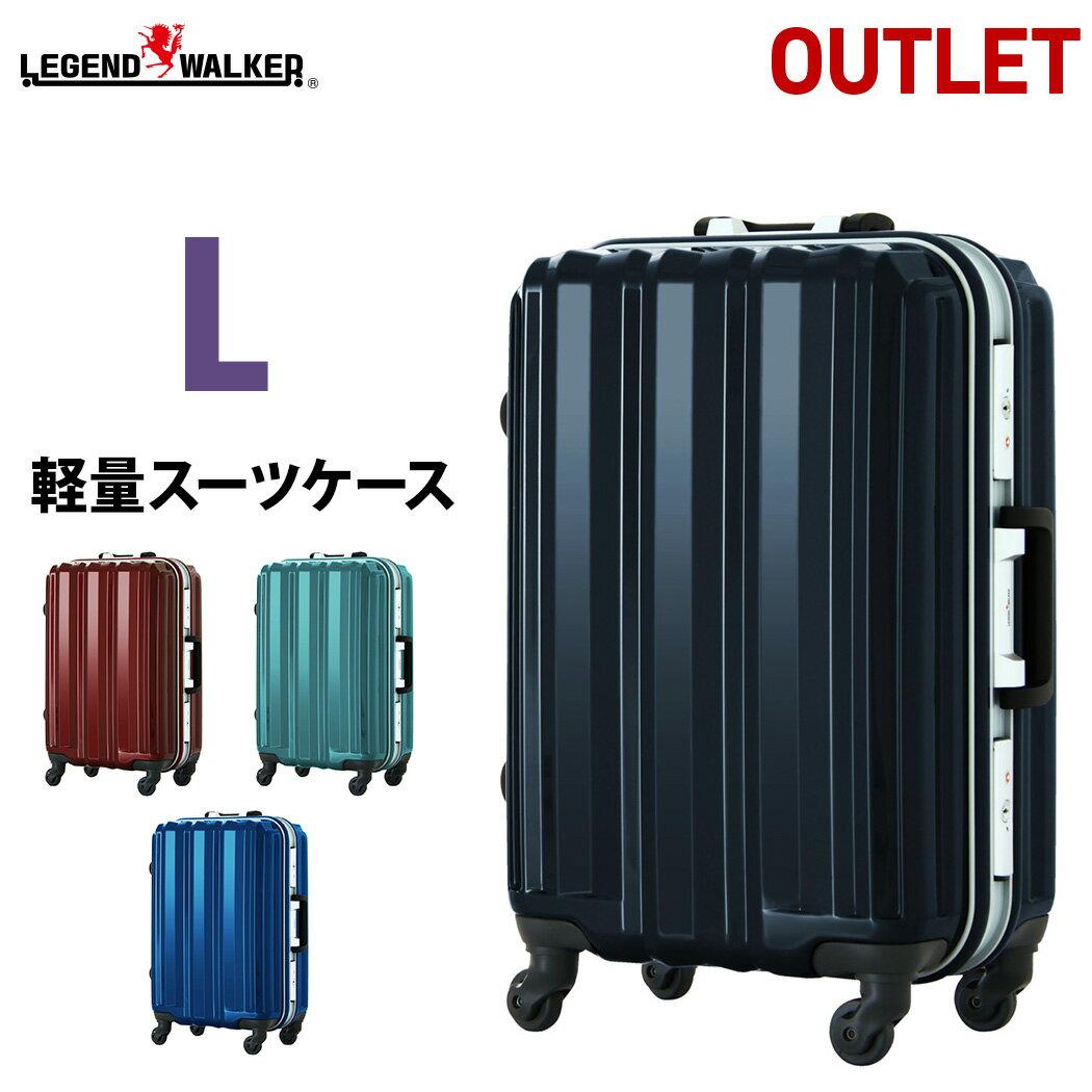 【1月24日1:59までポイント5倍】【アウトレット】スーツケース L サイズ キャリーバッグ 大型 新作 7日 8日 9日 10日 11日 長期滞在 送料込み 修学旅行『B-5097-68』