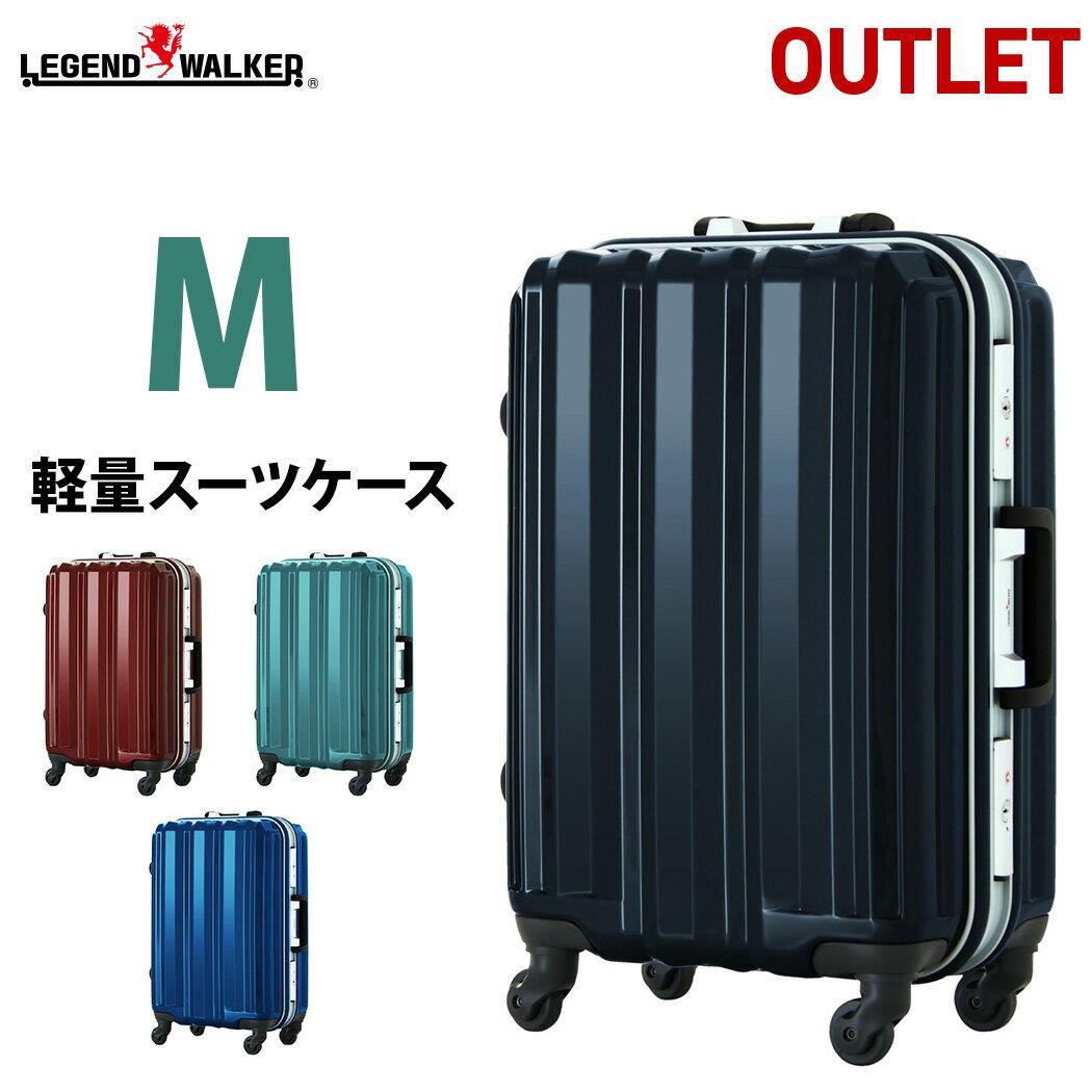 【1月24日1:59までポイント5倍】【アウトレット】スーツケース M サイズ キャリーバッグ 中型 新作 5日 6日 7日 送料込み 修学旅行 旅行 『B-5097-62』