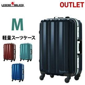 【クーポン発行】アウトレット品 少し傷があるので特価 スーツケース M サイズ キャリーバッグ 中型 新作 5日 6日 7日 送料込み 修学旅行 旅行 『B-5097-62』