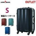 【7月24日までポイント5倍】【アウトレット】スーツケース S サイズ キャリーケース キャリーバッグ 旅行用かばん 中…