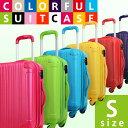 キャリーバッグ スーツケース アウターフラット