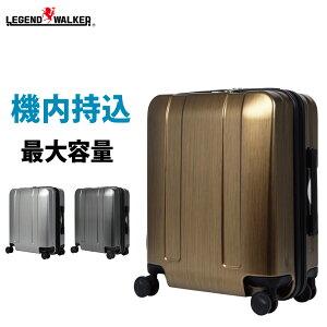 【名前入れ無料!】旅行用かばん キャリーバッグ スーツケース キャリーケース 人気 旅行鞄 機内持ち込み マックスキャビン 軽量 TSAロック 1泊 2日 2泊 3日 用 小型 SSサイズ 小さいサイズ W-50
