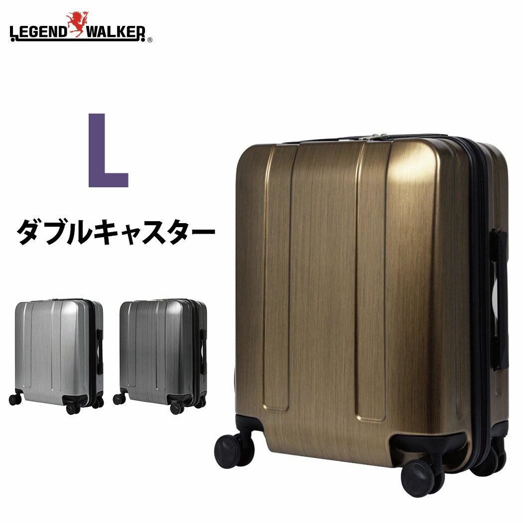 【6月27日1:59までポイント5倍】ダブルキャスター搭載 キャリーバッグ スーツケース キャリーケース 人気 旅行鞄 マックスキャビン 軽量 TSAロック 7日 8日 9日 10日 大型 L サイズ レジェンドウォーカー W-5087-67