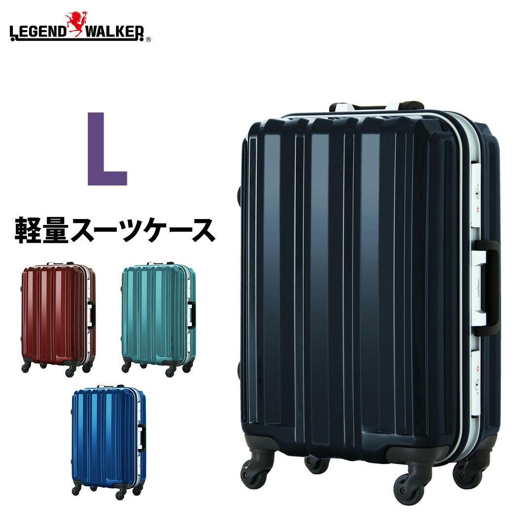 【3月22日1:59までポイント5倍】キャリーケース スーツケース L サイズ キャリーバッグ 旅行用かばん 大型 新作 7日 8日 9日 10日 11日 長期滞在 送料込み 修学旅行 旅行 『W-5097-68』【superdeal】