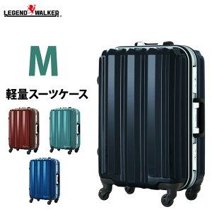 【名前入れ無料!】スーツケース M サイズ キャリーケース キャリーバッグ 旅行用かばん 中型 新作 5日 6日 7日 送料込み 修学旅行 旅行 W1-5097-62