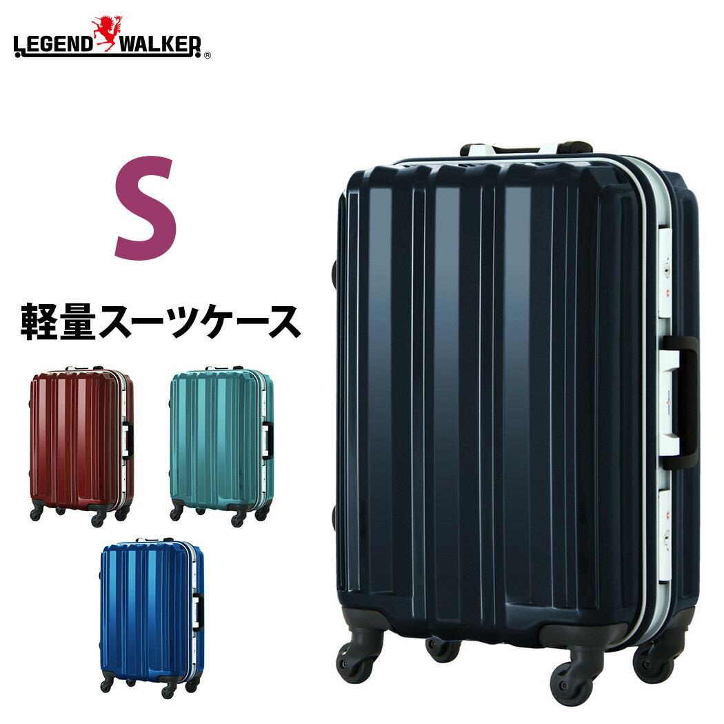 【3月22日1:59までポイント5倍】キャリーケース スーツケース S サイズ キャリーバッグ 旅行用かばん 中型 新作 3日 4日 5日 送料込み 修学旅行 旅行 『W-5097-53』【superdeal】