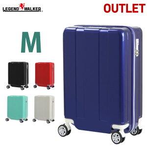 【30%OFF】 名入れ無料 アウトレット セール スーツケース 安い キャリーバッグ キャリーバック キャリーケース 超軽量 M サイズ 5日 6日 7日 ダブルキャスター LEGEND WALKER レジェンドウォーカ