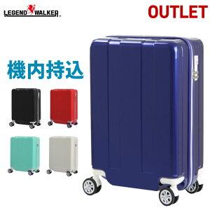 【30%OFF】アウトレット セール スーツケース 安い キャリーバッグ キャリーバック キャリーケース 機内持ち込み 可 超大容量 超軽量 小型 SS サイズ 1日 2日 3日 ダブルキャスター レジェンド