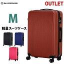 使用済スーツケース Mサイズ(D-5401-58)