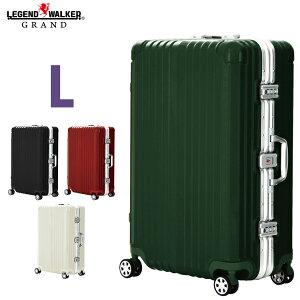 名入れ無料 スーツケース ダブルキャスター 8輪 Lサイズ 7日 8日 9日 ワイドフレーム OKOBAN キャリーケース キャリーバッグ GRAND 高級 レジェンドウォーカー グラン 5601-71