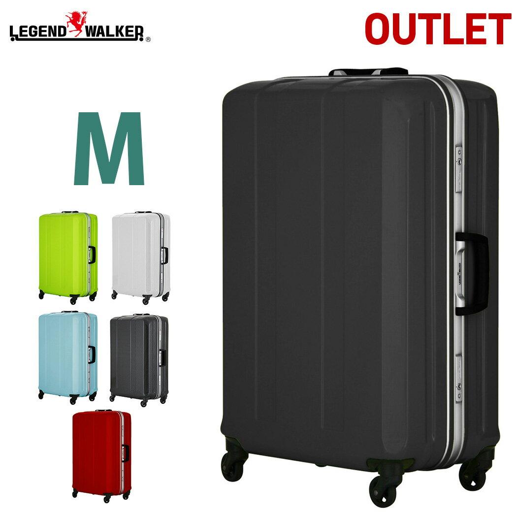 激安 スーツケース キャリーバッグ キャリーバック キャリーケース レジェンドウォーカー D-light ディライト 超軽量 〜5日 6日 7日 中型 M サイズ 『W-6022-64』【superdeal】