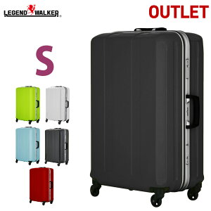 【40%OFF】名入れ無料 アウトレット セール 激安 使用に問題なし 数量限定 スーツケース キャリーバッグ キャリーバック キャリーケース レジェンドウォーカー D-light ディライト 超軽量 〜4