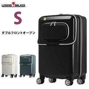 【名前入れ無料!】スーツケース キャリー バッグ ファスナータイプ 超軽量 ポリカーボネート100% 無料受託手荷物 158cm 以内 送料無料 W-6024-55