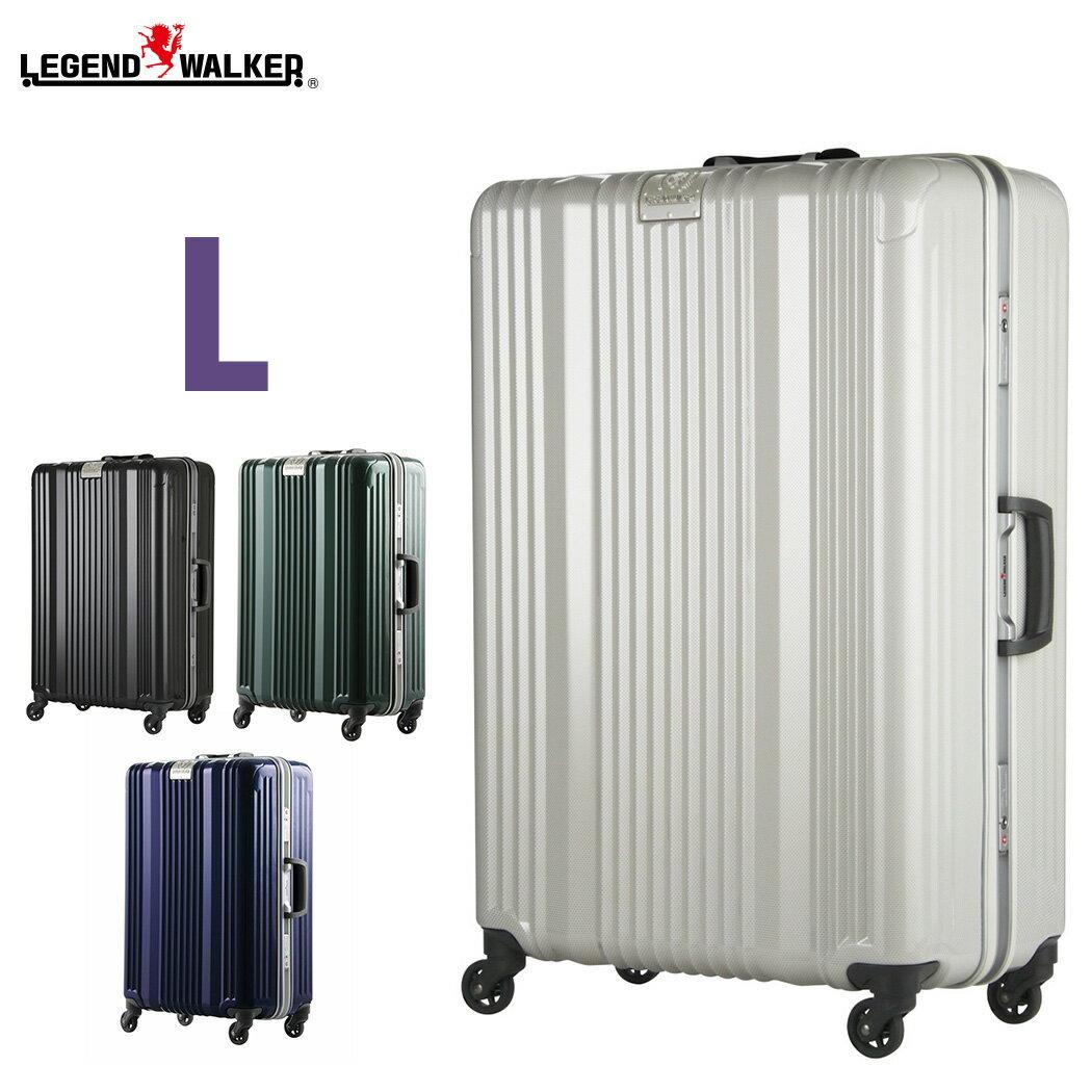 【6月27日1:59までポイント5倍】スーツケース キャリーバッグ キャリーケース メーカー1年修理保証 LEGEND WALKER レジェンドウォーカー 超軽量 7日 8日 9日 10日 大型 L サイズ 『6026-70』