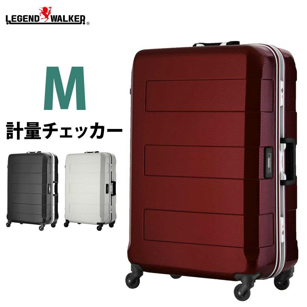 【3月22日1:59までポイント5倍】スーツケース 重量計測機能付 レジェンドウォーカー トラベルメーター Mサイズ 5泊 6泊 7泊 フレーム 新商品 W-6021-64【superdeal】