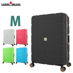 名入れ無料 【クーポン発行】スーツケース ARC レジェンドウォーカー Mサイズ フレーム 6023-60 ダブルキャスター 100%PP超強ボディー