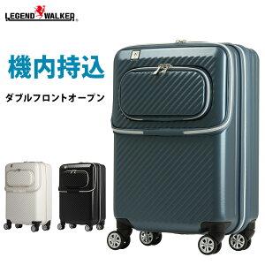 【名前入れ無料!】スーツケース キャリーバッグ キャリーケース LCC機内持ち込み 可 小型 SS サイズ 1泊 2日 2泊 3日 旅行用 ダブルフロントオープン PCポケット 保温保冷ポケット ダブルキャ