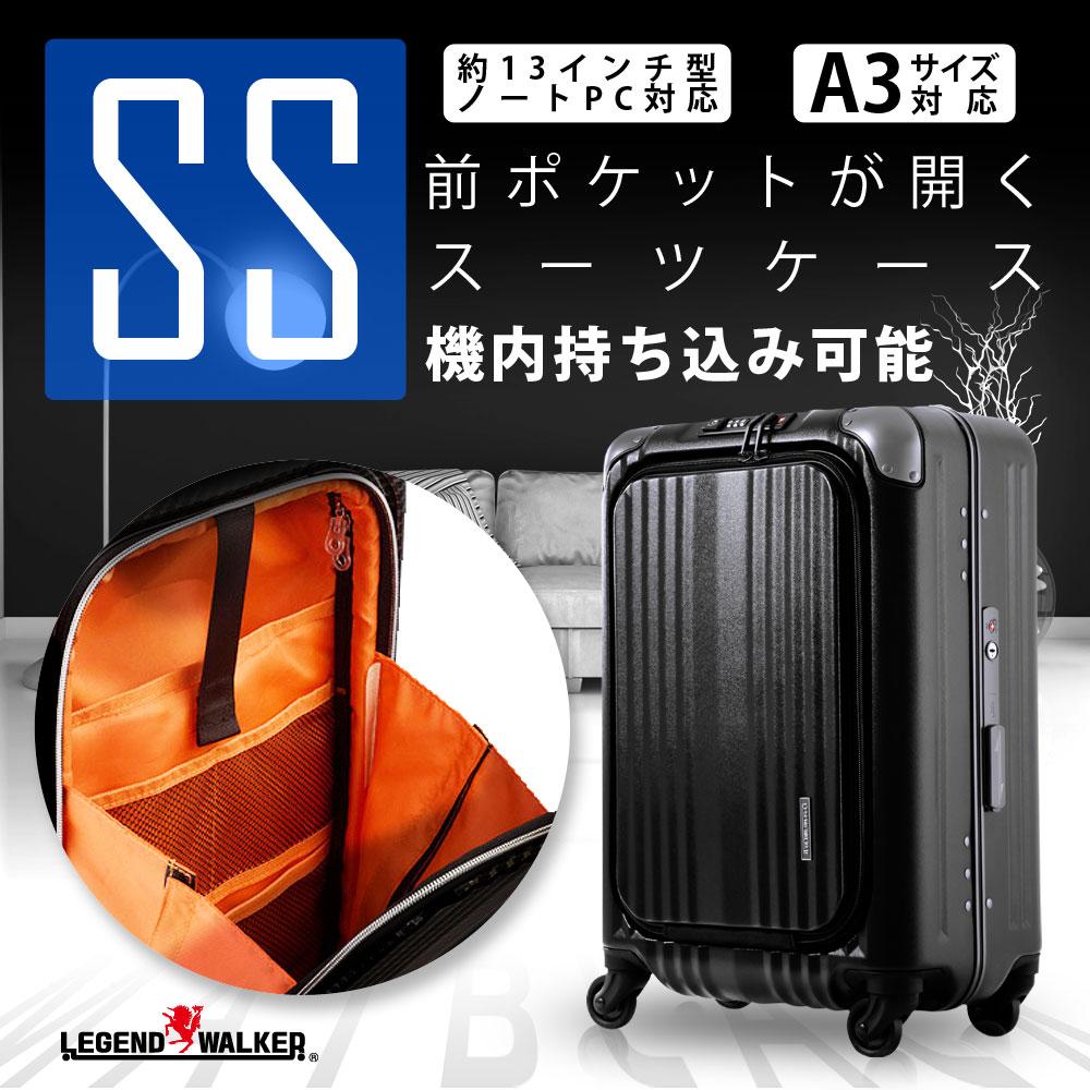 【3月28日1:59までポイント10倍】アウトレット スーツケース エンボス加工 ビジネスキャリー キャリーケース キャリーバッグ 前ポケット収納 機内持ち込み 可 TSAロック ノートPC収納 ビジネス レジェンドウォーカー LEGEND WALKER W5-6203-50 ブラック