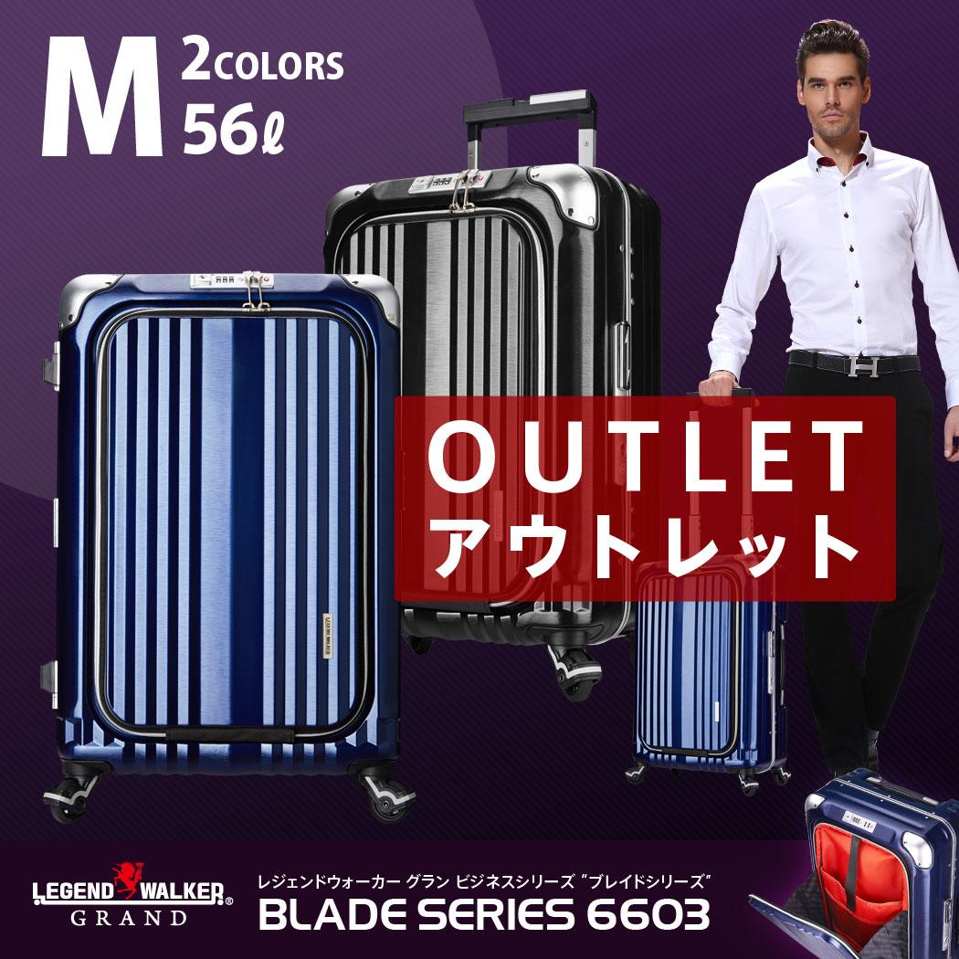 【11月22日1:59までポイント10倍】激安 スーツケース ビジネスキャリー ビジネスバッグ 無料受託手荷物 158cm PC M サイズ 〜 4日 5日 小型 超軽量 GRAND レジェンドウォーカーグラン 『W2--6603-58』