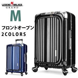 【名前入れ無料!】スーツケース ビジネスキャリー ビジネスバッグ 無料受託手荷物 158cm 以内 旅行用かばん PC ケース M サイズ 〜 4日 5日 小型 超軽量 GRAND レジェンドウォーカーグラン W1-6603