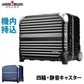 54685db727 激安 スーツケース ビジネスキャリー ビジネスバッグ 機内持ち込み 可
