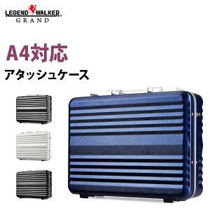 アタッシュケース 機内持ち込み 可 ブリーフケース ビジネスバッグ A4 サイズ GRAND レジェンドウォーカーグラン 超軽量 100%PC ノートパソコン PC ケース おしゃれ 小型 『6604-34』