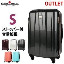 【クーポン発行】【アウトレット品 少し傷があるので特価】 スーツケース ストッパー機能付き 超軽量 小型 3〜5日対応 TSAロック搭載 100%ポリカーボネイト キャリーバッグ 旅行かばん S サイズ 国内旅行 海外旅行 B-6701-54 旅行鞄