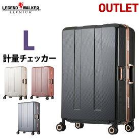【50%OFF】名入れ無料 【クーポン発行】 アウトレット セール スーツケース キャリー バッグ 旅行 L サイズ 大型 計り付き 重さを量る キャリーケース 安い レジェンドウォーカー 1週間以上 女子旅 トラベルメーター B-6703N-70