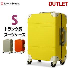 【クーポン発行】【名前入れ無料!】アウトレット品 少し傷があるので特価 スーツケース 機内持ち込み トランク キャリーケース キャリーバッグ 旅行鞄 1日 2日 3日 対応 小型 SS サイズ WORLD TRUNK ワールドトランク 7600-46