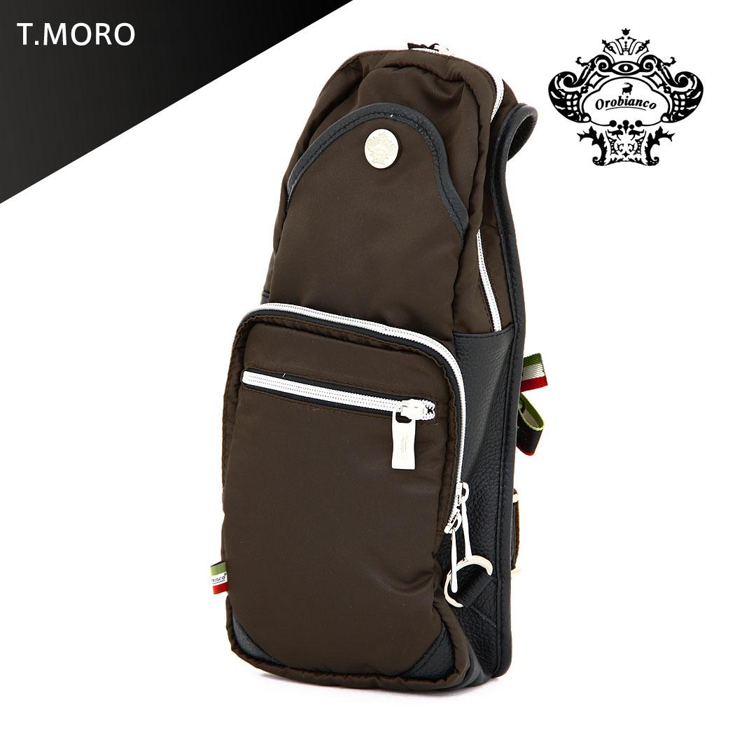 【11月29日1:59までポイント10倍】ボディバッグ バッグ カジュアル 鞄 旅行かばん ボディーバッグ OROBIANCO オロビアンコ GIACOMIO 13-H(NYLON) 送料無料 MADE IN ITALY 『orobianco-90405』