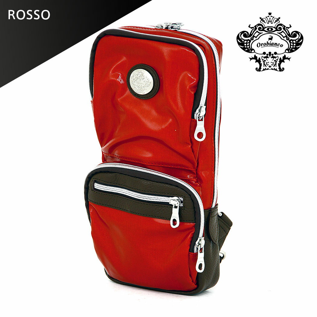 【11月29日1:59までポイント10倍】ボディバッグ バッグ カジュアル 鞄 旅行かばん ボディーバッグ OROBIANCO オロビアンコ COMPAKTION(DRILLAK) 送料無料 MADE IN ITALY 『orobianco-90416』