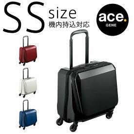 【クーポン発行】スーツケース キャリーケース キャリーバッグ キャリーバック エース B-AE-05641