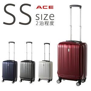 アウトレット セール キャリーケース スーツケースエース S サイズ 便利なフロントポケット 国内旅行 海外旅行 出張 ACE エース 1泊 2日 2泊 3日 旅行用品 31リットル 機内持ち込みサイズ PC収納