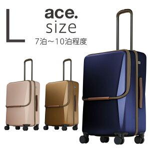 【20%OFF】キャリーケース スーツケース エース(B-AE-06263)ACE.G リンクワンTR ace. BC リンクワン 女性が使いやすいビジネス用スーツケース 90リットル フロントポケット 荷物を取り付けられるV