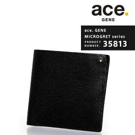 ace.GENE エースジーン MICROGRET ミクログレット 二つ折り財布 サイフ 財布 ウォレット レザー 革 メンズ レディース ユニセックス メーカー発送 「AE-35813」