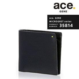ace.GENE エースジーン MICROGRET ミクログレット 二つ折り財布 サイフ 財布 ウォレット レザー 革 メンズ レディース ユニセックス メーカー発送 「AE-35814」