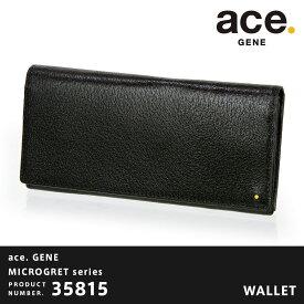 ace.GENE エースジーン MICROGRET ミクログレット 長財布 サイフ 財布 ウォレット レザー 革 メンズ レディース ユニセックス メーカー発送 「AE-35815」