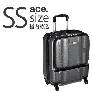 (アウトレット)スーツケース(AE-05628)ペンタクォーク3 機内持込可 05628 キャリーケース キャリーバッグ 送料無料 SSサイズ キャリーバック ハードキャリー 小型 TSAロック キャスターストッ