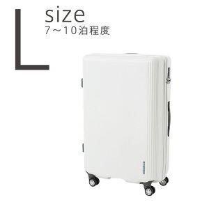 【アウトレット】スーツケース キャリーケース キャリーバッグ キャリーバック エース ace 05713 Dash 95L ラゲージ トランク