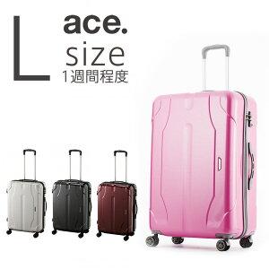 【20%OFF】アウトレット セール スーツケース キャリーケース キャリーバッグ キャリーバック エース B-AE-06183 ACE クラン ジッパータイプスーツケース 1週間程度の旅行や出張に 85リットル B-A