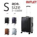 アウトレット スーツケース キャリーバッグ World Traveler ワールドトラベラー トゥルム フレームタイプ 3〜4泊程度の旅行に 50リットル B-AE-06412 エース ACE